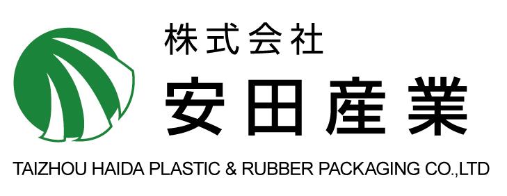 株式会社 安田産業
